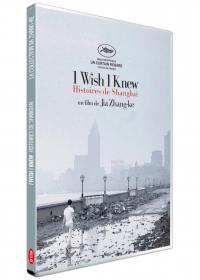 I wish i knew - dvd
