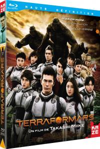 Terra formars - le film live - blu-ray