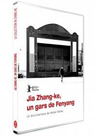 Jia zhang-ke, un gars de fenyang - dvd