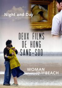 2 films de hong sang-soo : woman on the beach/night and day - 2 dvd