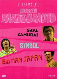 Hitoshi matsumoto 3 dvd