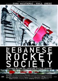Lebanese rocket society (the) - dvd