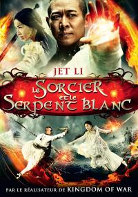 Sorcier et le serpent blanc (le) - dvd