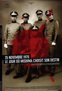 25 novembre 1970 : le jour ou mishima choisit son destin - dvd