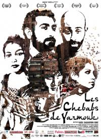 Chebabs de yarmouk (les) - dvd