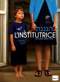 Institutrice (l') - dvd
