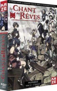 Chant des reves (le) - saison 1 - 6 dvd