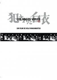 Les anges violes - dvd