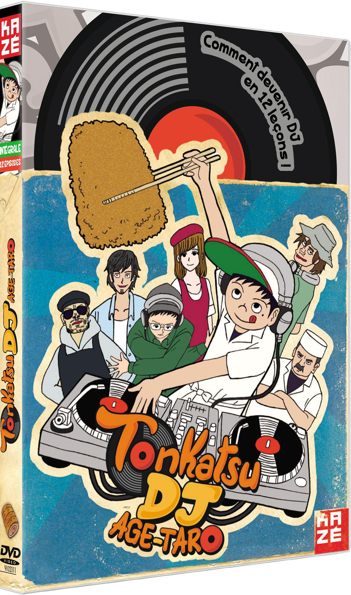 Tonkatsu dj - integrale serie - dvd