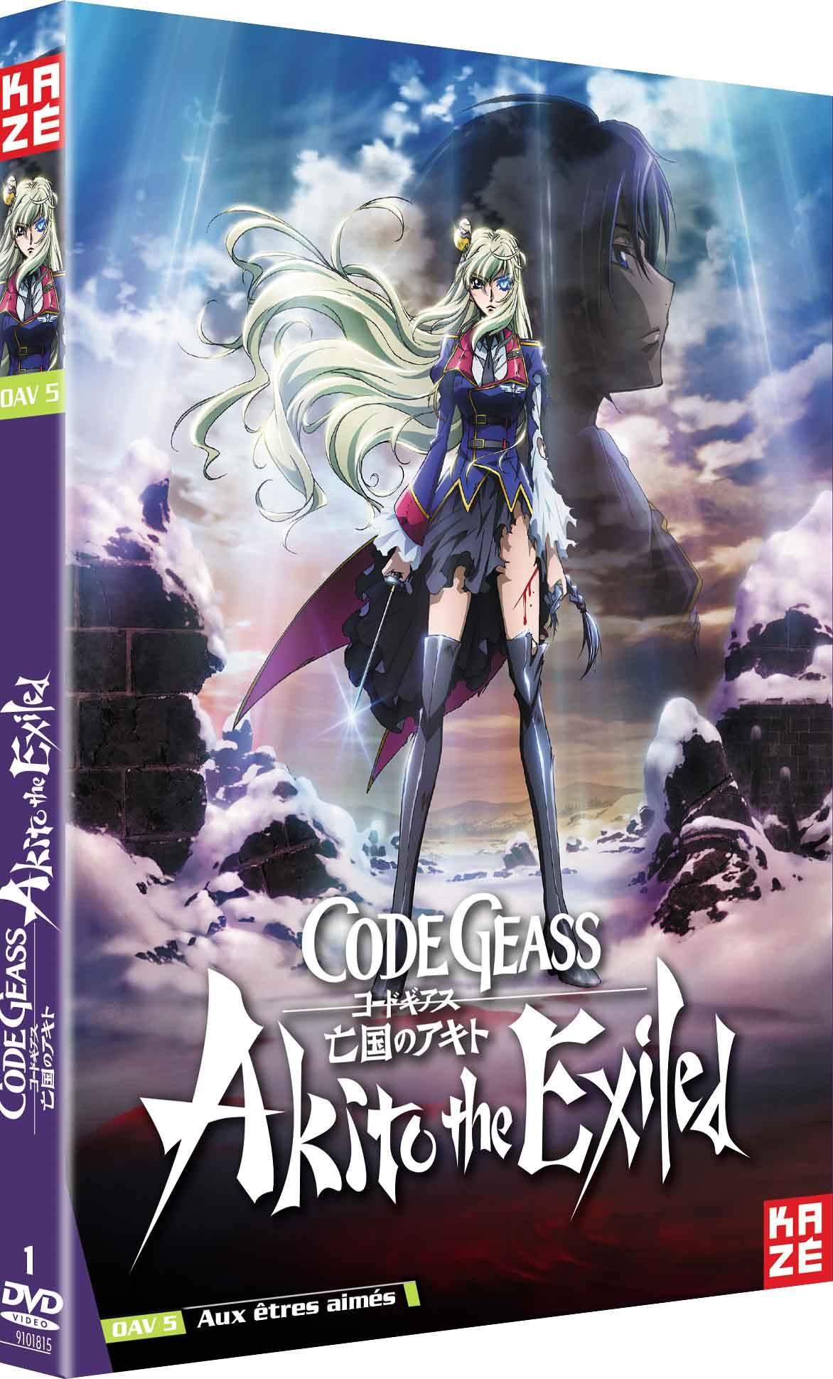 Code geass akito - the exiled - oav 5 - dvd