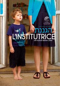 Institutrice (l') - ed simple - dvd