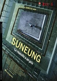 Suneung - dvd
