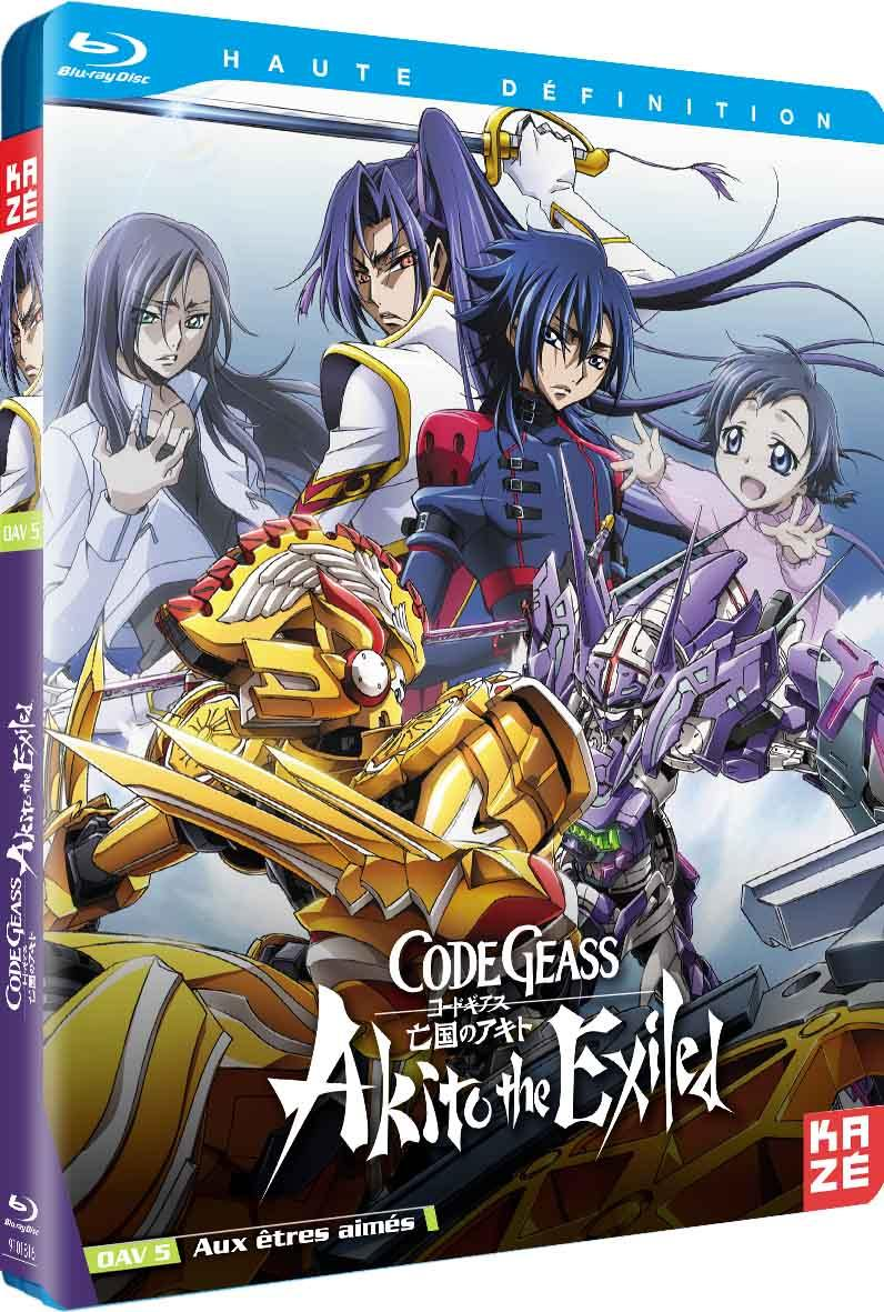 Code geass akito - the exiled - oav 5 - blu-ray