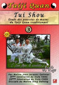 Tui shou vol 3 - dvd