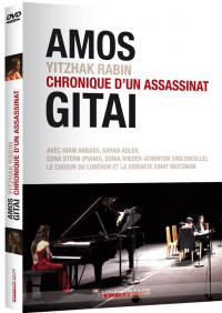 Chronique d'un assassinat - dvd