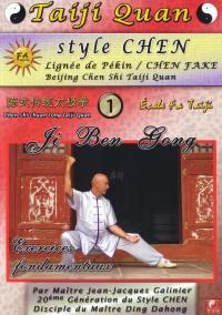 Taiji quan style chen les jibengong vol1 - dvd