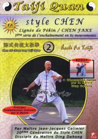 Taiji quan style chen premiere serie vol2 - dvd