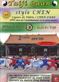 Taiji quan style chen deuxieme serie vol3 - dvd