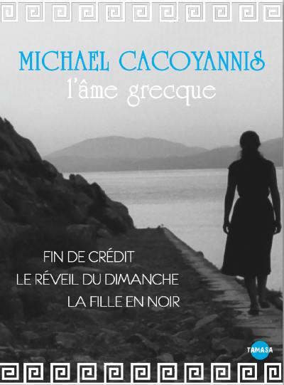 Cacoyannis, l'ame grecque - coffret 4 dvd digipack