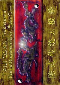 Coffret taiji quan style chen - 5 dvd