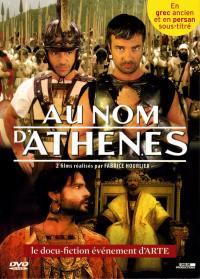 Au nom d'athenes - 2 dvd