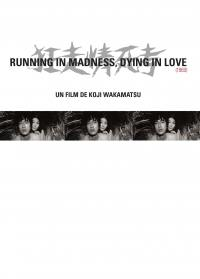Running in madness dying in love - dvd