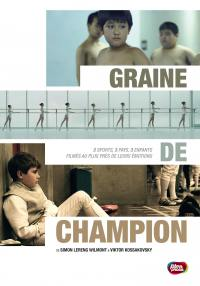 Graine de champion - dvd