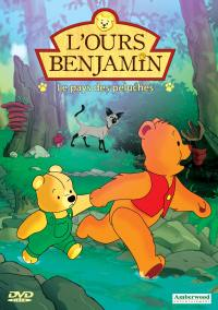Ours benjamin - le pays des peluches
