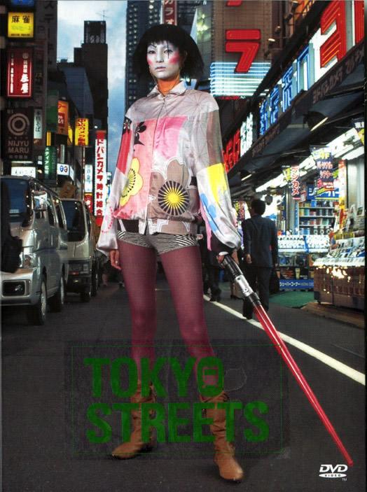 Tokyo streets - dvd
