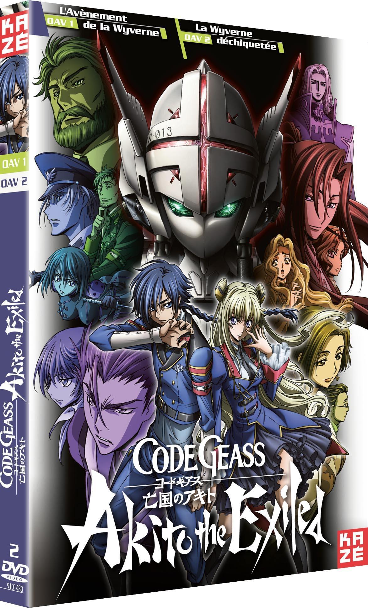 Code geass akito - the exiled - oav 1 et 2 - 2 dvd