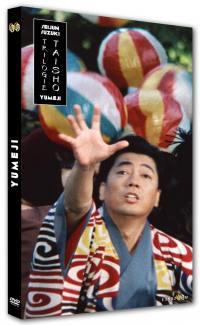 Yumeji - dvd