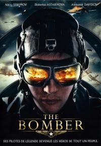 Bomber (the) - dvd
