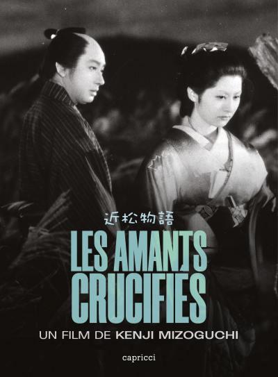 Amants crucifies (les) - combo dvd+brd
