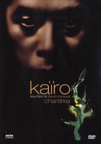 Kiyoshi kurosawa -kairo + charisma - 2 dvd
