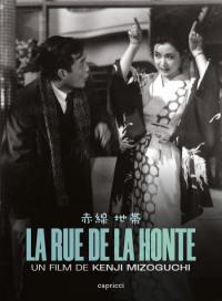 Rue de la honte (la) - combo dvd+brd