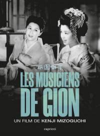 Musiciens de gion (les) - combo dvd+brd