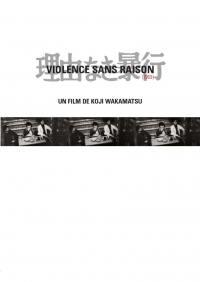 Violence sans raison - dvd