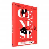 Genese - dvd