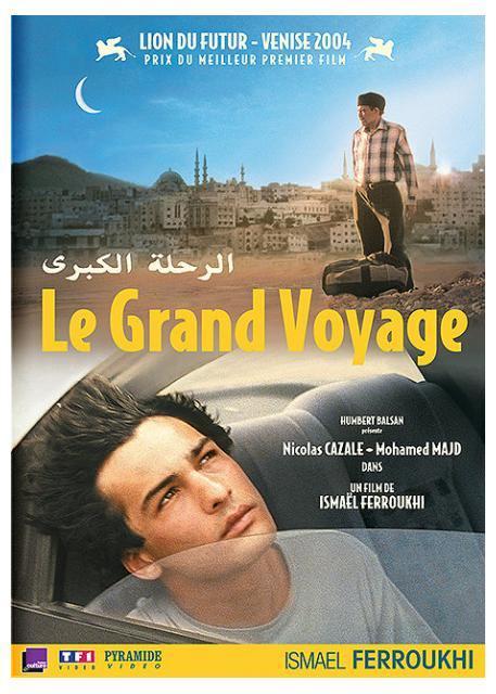Grand voyage (le) - dvd