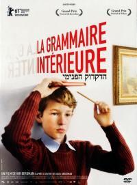 La grammaire interieure - dvd
