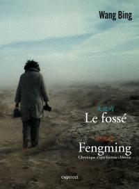 Le fosse et fenming, chronique d'une femme chinoise - dvd