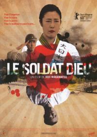 Soldat dieu - dvd