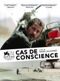 Cas de conscience - dvd