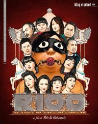 R100 - combo dvd + blu-ray