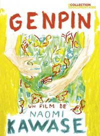 Genpin - dvd