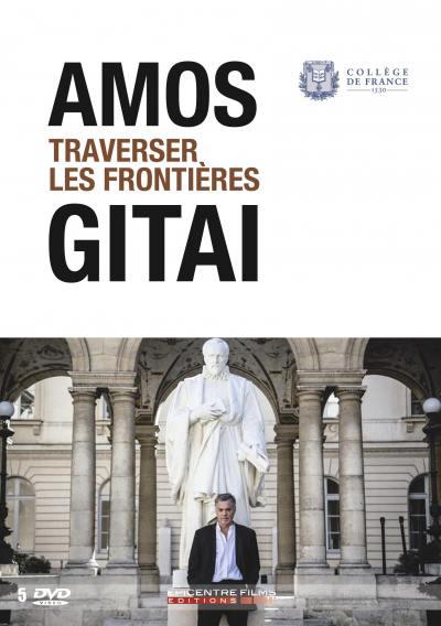Gitai au college de france - 5 dvd
