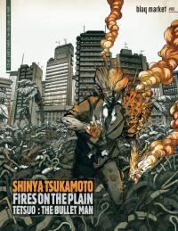 2 films de shinya tsukamoto : fires on the plain/tetsuo 3 - combo dvd + blu-ray