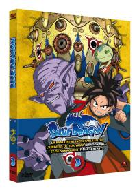 Blue dragon - partie 3 sur 5 - 2 dvd