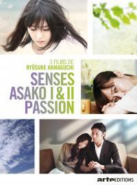 Riuysuke hamaguchi - passion - senses - asako 1&2 - 4 dvd