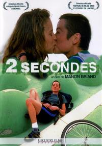 2 secondes - dvd
